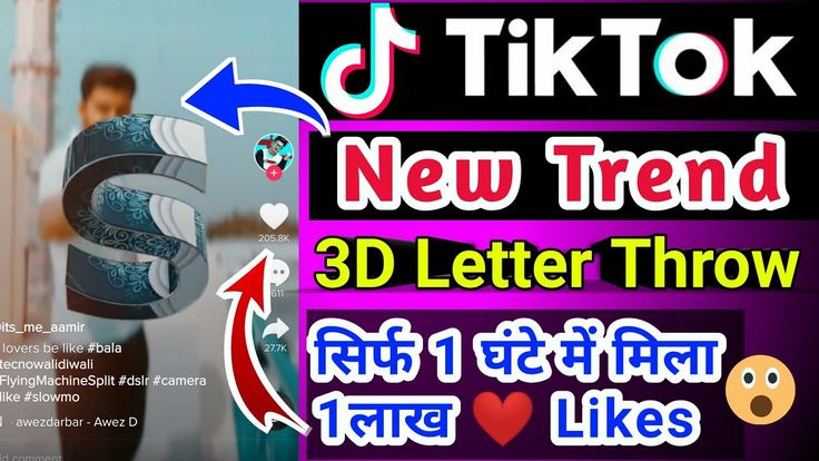 Tik Tok New Trend 3D Letter Throwing Tik tok Slowmo 3D