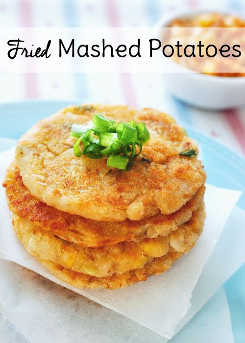 The next time you have leftover mashed potatoes, try this fried mashed potatoes recipe. This potato recipe is perfect for breakfast, lunch, or dinner.