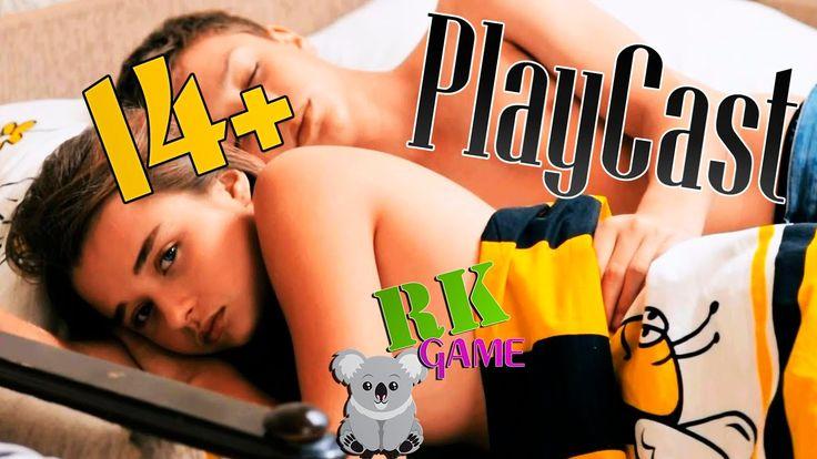 14+ КИНО О ПОДРОСТКАХ ДЛЯ ПЕДОФИЛОВ   PlayCast #8  