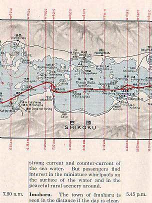 #時刻表にみる戦前の日華連絡航路
