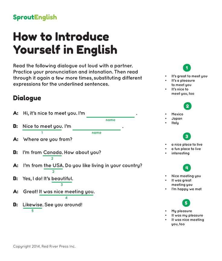 spanish essay introducing yourself Presentándote en español the basics for spanish introductions - las presentaciones first of all, we will ask you to watch a short video explaining a few basic ways to introduce yourself in spanish, plus some expressions that are really common in order to introduce someone else in spanish too.