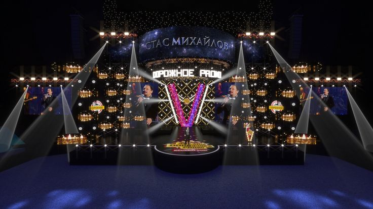 festival eurovision 2012 rusia