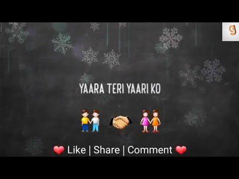 Meri Zindagi Sawaari Whatsapp Status True Heart Touching Line Short Gujarati Status Youtube Song Status Gujarati Status Heart Touching Lines