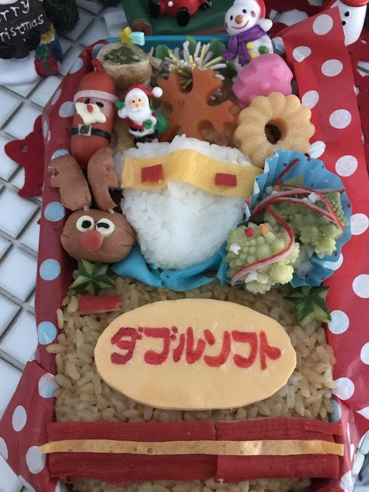 posted by @mika_0106h あわてんぼうのサンタクロースプレゼントに食パン持ってきた。  #キャラ弁 #お弁当 #おべんとう #ランチ #ランチボックス #lunchbox #bento #bentobox #obento #foodpic #foodpics #foodlover #foodporn #foodphoto #foodart #obentoart #Twitter家庭料理部 #お腹ペコリン部 #クリスマス弁当