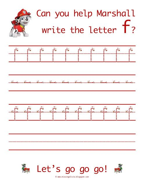 Learn to write the lowercase letter f with Marshall from Paw Patrol! Life As A Moore...: The Letter F