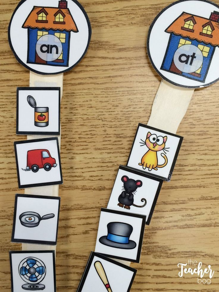 Word family sound sorts with paint sticks