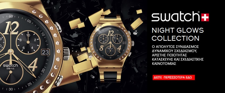 SWATCH Night Glows Collection