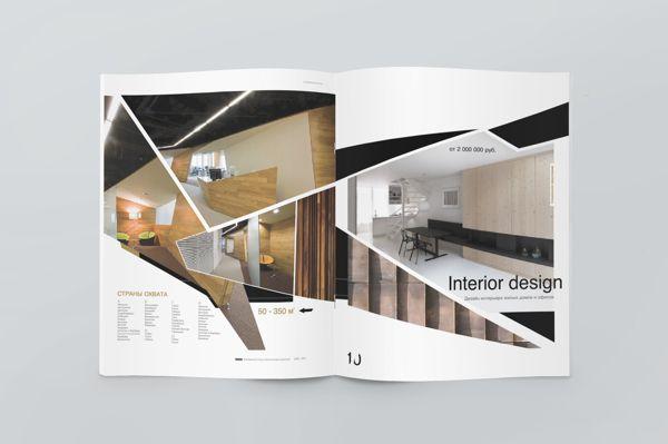 AD proposal in magazine by meuwe design, via Behance