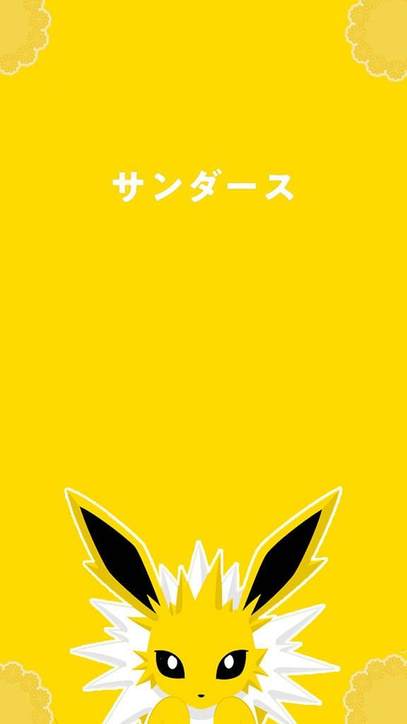 Wallpaper Jolteon Pokemon Eeveelutions Cute Pokemon Wallpaper Pokemon Backgrounds
