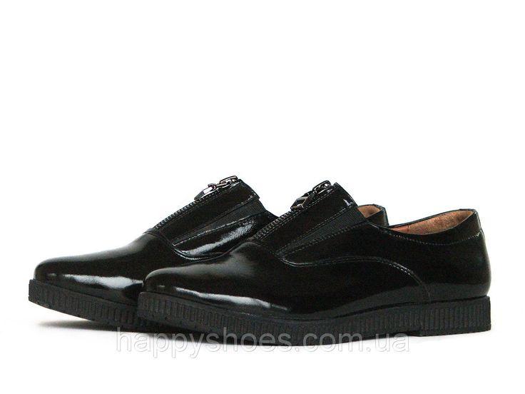 """Мягкие кожаные туфли - купить по лучшей цене в Запорожье от компании """"HappyShoes"""" - 515240342"""