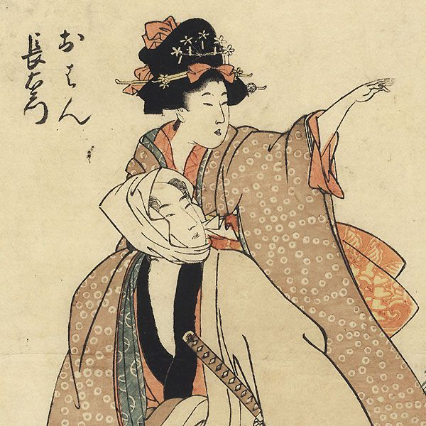 Utamaro (1750 - 1806) Japanese Woodblock Print   The Lovers Ohan and Choemon