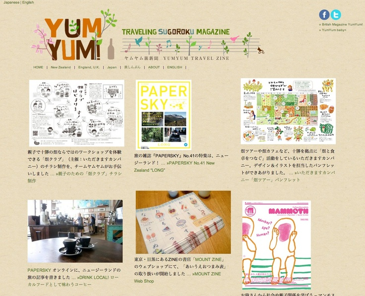 http://www.tyy.co.jp/  YUM YUM  [デザイン] 手描きを生かしたデザインチーム/mammoth school