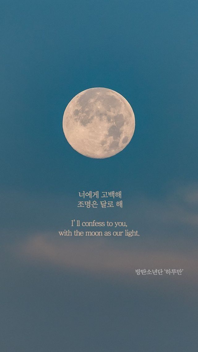 Pin Oleh Buse Di Korean Kata Kata Bahasa Korea Kutipan Bts