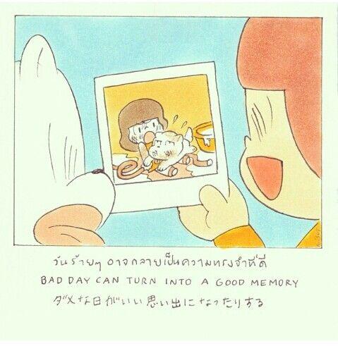 Mamuang#5