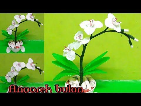 Cara Membuat Bunga Anggrek Bulan Dari Plastik Kresek How To Make Anggrek Plastic Flowers Youtube Di 2020 Anggrek Bunga Kreatif