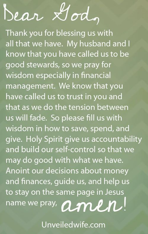 Prayer Of The Day – Wisdom In Financial Management by @unveiledwife  I hope when that day comes for me, God will give my future hubby and I good money skills.