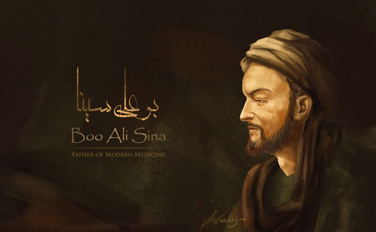 ibn sina history 362 Undoubtedly, avicenna is one of the great physicians in islam and one of the  greatest thinkers and medical scholars in history ibn sina was born in 980 ad  near.