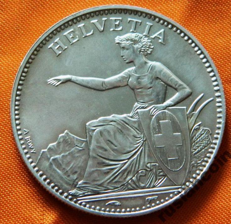 Швейцария 5 франков 1850 рестрайк офиц СЕРЕБРО 999