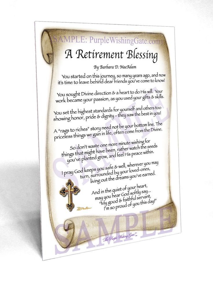 Retirement Poems For Colleagues And Co-workers U2013