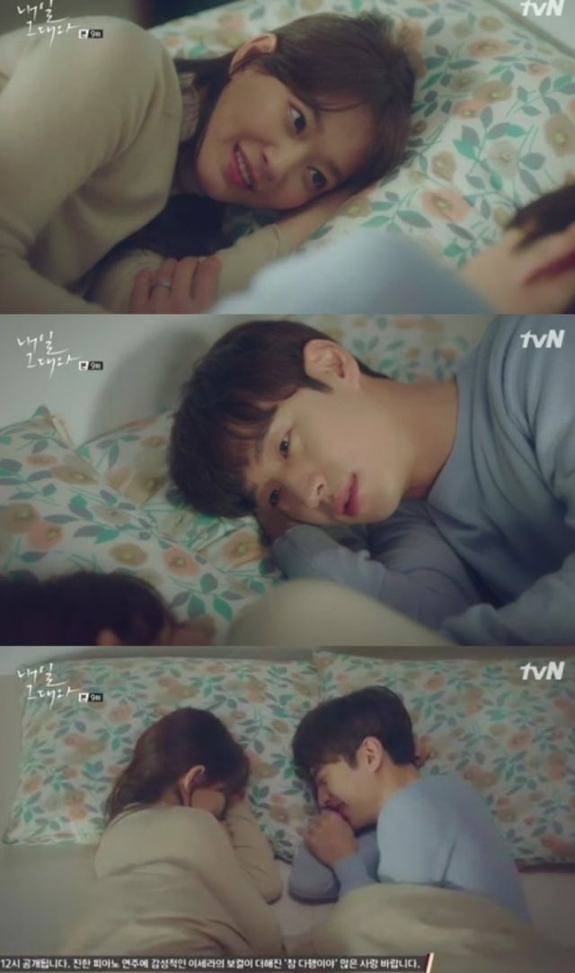 [Spoiler] Added episodes 9 and 10 captures for the #kdrama 'Tomorrow With You'