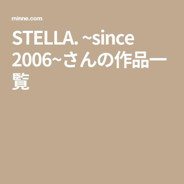 STELLA. ~since 2006~さんの作品一覧