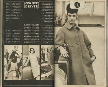 ドレスメーキング 1月号/DRESSMAKING NO.169 JANUARY 1965[image2]