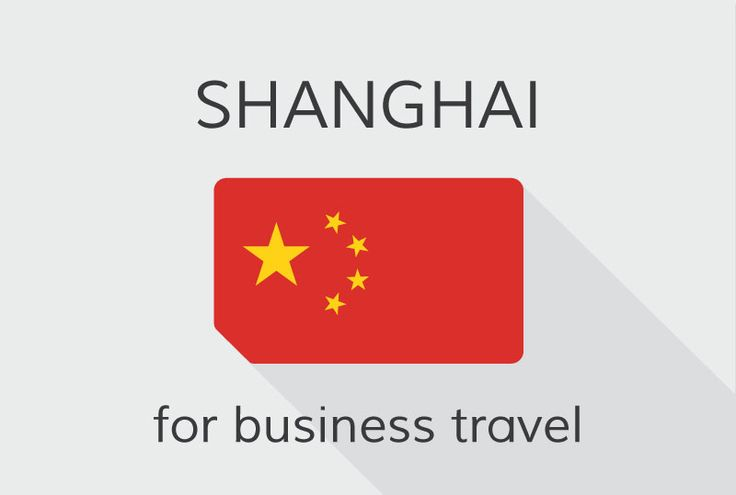 Business #travel #tips for the wonderful city that is #Shanghai