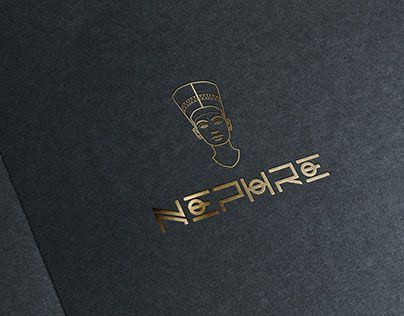 "Check out new work on my @Behance portfolio: ""nephre logo"" http://be.net/gallery/45063459/nephre-logo"