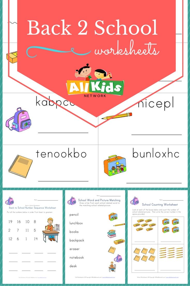 Prepare to go back to school with our library of worksheets including  matching, counting,