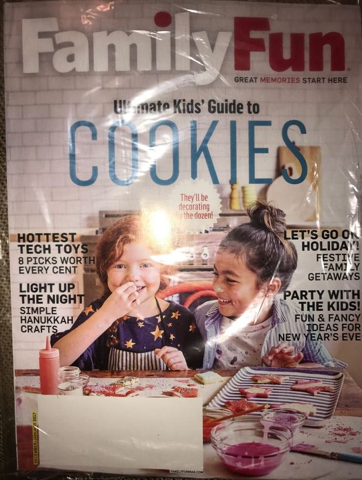 Family Fun Magazine December 2016 January 2017 Ultimate Kids Cookie Guide TOYS  | eBay