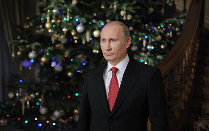 Putin: Challenges of 2016 United Russia, Revealed Resources to Move Forward