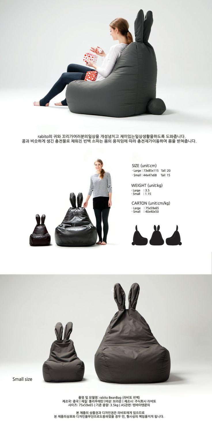Big joe zip modular armless chair at brookstone buy now - Bunny Bean Bag Chair