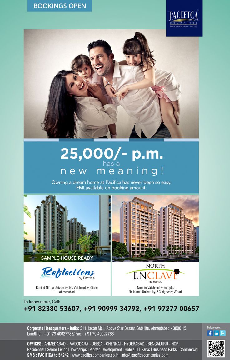 Zero down payment. Buy Home @ just Rs.25,000/m.Owning a dream home has never been easy.EMI available on booking amount. BOOK NOW http://goo.gl/pGrovi #ZeroDownPayment #ReflectionsbyPacifica #Ahmedabad #NorthEnclavebyPacifica