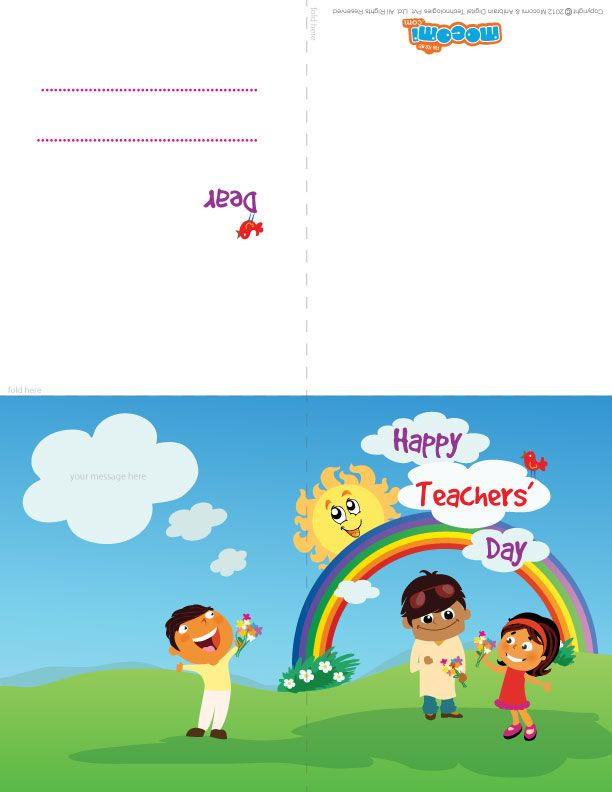 """Mocomi Kids wish """"Happy Teachers' Day!"""" - Wish your teachers' this #teachersday with this awesome printable teachers day card. Browse through our collection of teachers day cards and download.For more cool #greeting card for #kids, visit: http://mocomi.com/fun/arts-crafts/printables/cards/"""