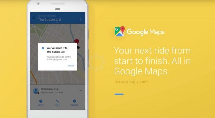 Google Maps Users Can Now Book and Pay for Uber Rides Without Ever Leaving the App  #Tags:GoogleMaps #Uber #news