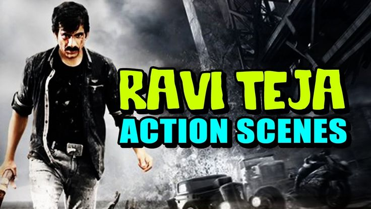 Ravi Teja New Action Scenes Ravi Teja Movies in Hindi Dubbed 2017