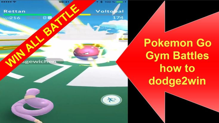 Pokemon Go Gym Battles: how to win dodge2win battle - Simple Tricks Pokemon Go Gym Battles: how to win dodge2win battle - Simple Tricks  Look at the visual clue right before the defender is going to attack. Swipe left or right .5 seconds afterwards. attack once or twice. Repeat. Thanks to: Maximilian Stroh for make this video.   Thanks.  We will give you another shot soon about More interesting things.  So stay connected with us. Like comment & share this video with your so called dudes…