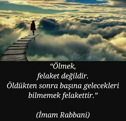 İmam Rabbani