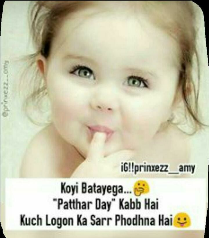 Anamiya Khan Friends Quotes Funny Fun Quotes Funny Cute Baby Quotes