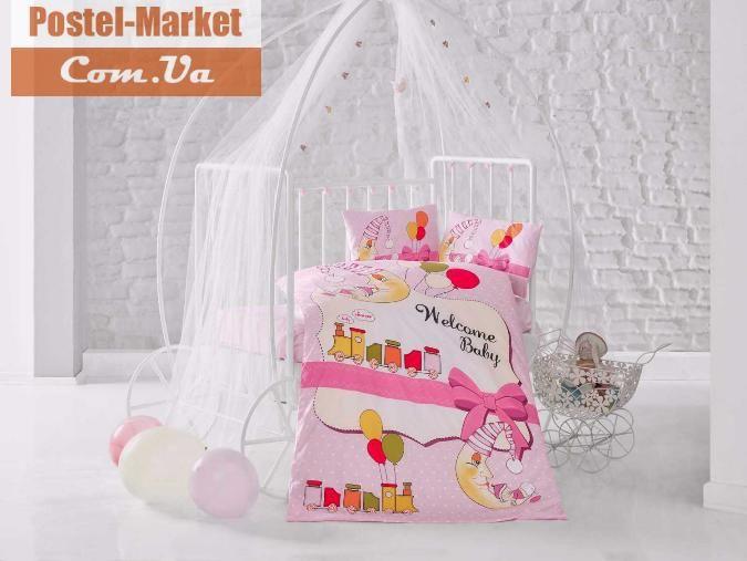 Постельный комплект Aran CLASY Ranforce TRAIN розовое в кроватку Купить постельное белье Aran CLASY Ranforce TRAIN розовое в кроватку Постель Маркет (Киев, Украина)