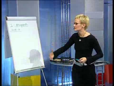 Тренинг Натальи Грейс об ораторском искусстве Лучший бизнес тренер