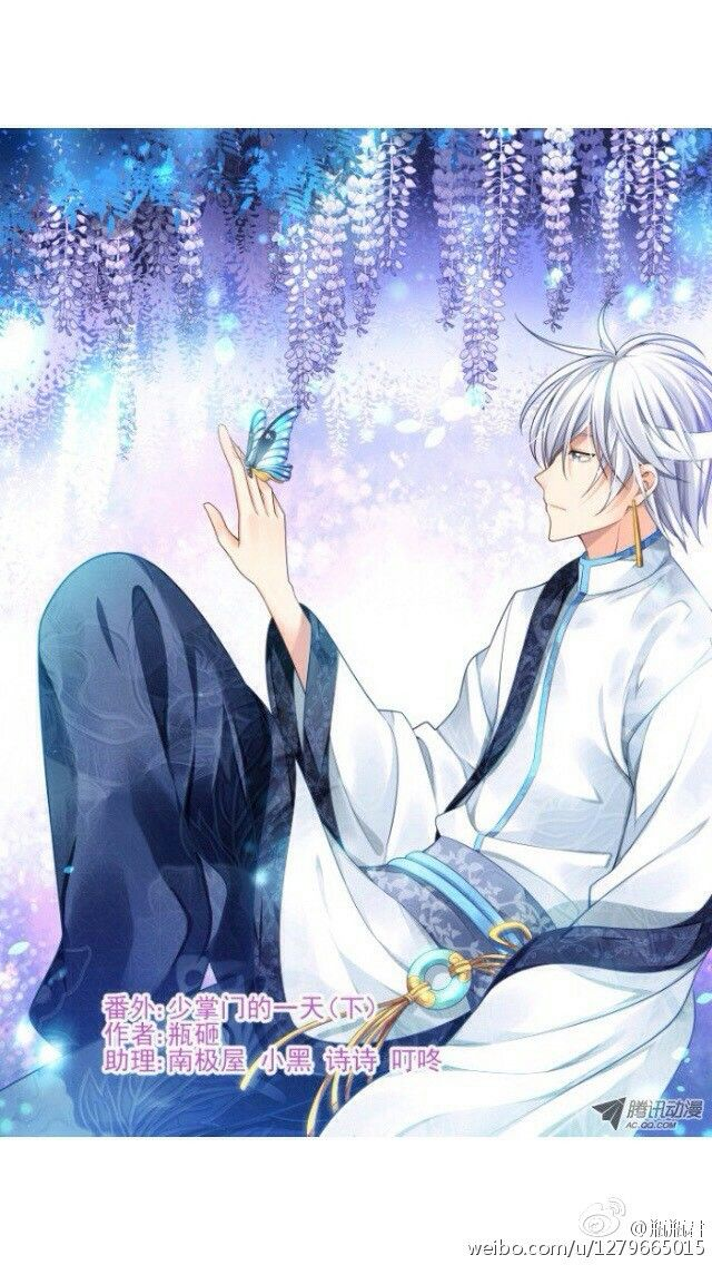 Pin By Hannamic On 灵契 Soul Contract Anime Manga Anime