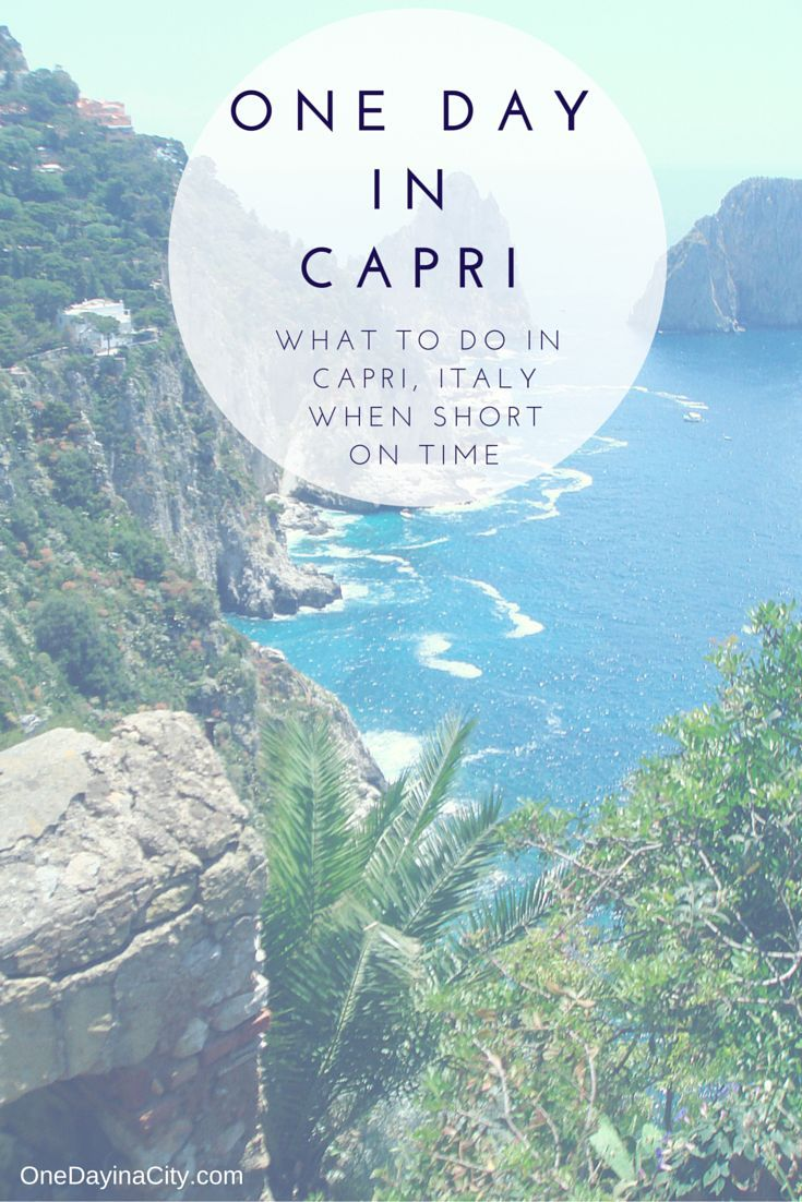 Travel tips on what to see and do if short on time while visiting the gorgeous island of Capri, Italy.