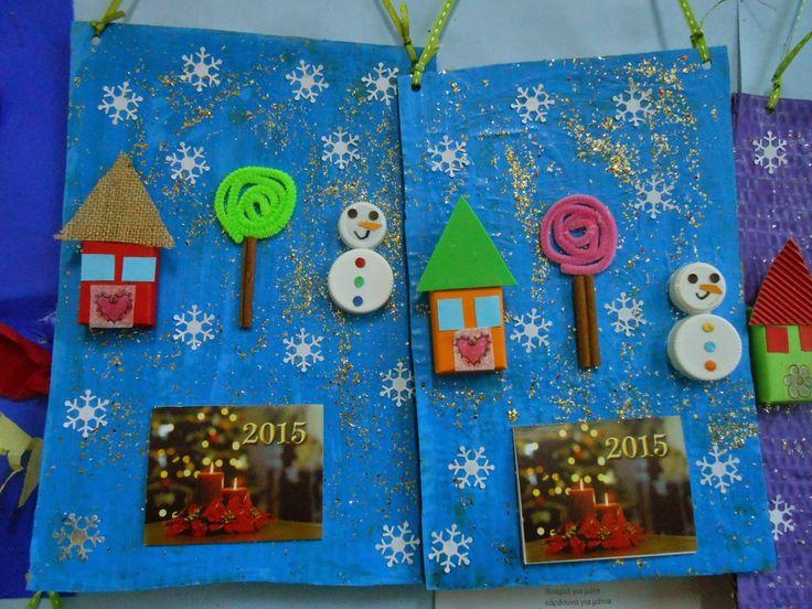 Το μαγικό κουτί της...Κατερίνας: Ο Τζούρης ο Μουτζούρης volume 2....χριστουγεννιάσαμε και πάλι φέτος!!!