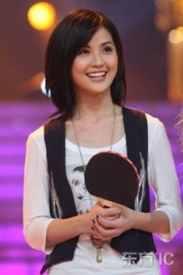 Choi Charlene