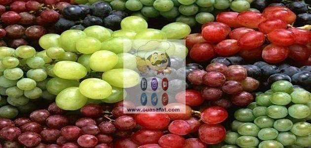 فوائد واستخدامات العنب الجزأ الثاني Grapes Benefits Grapes Fruit