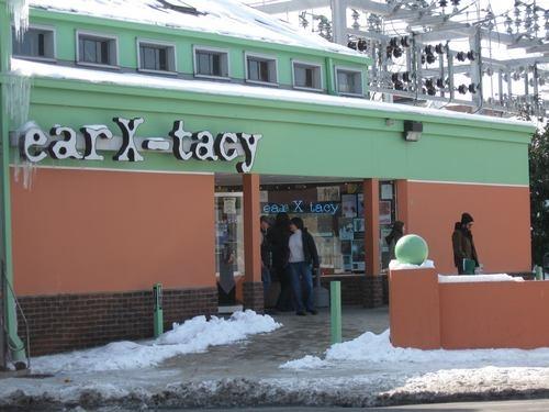 my favorite music store