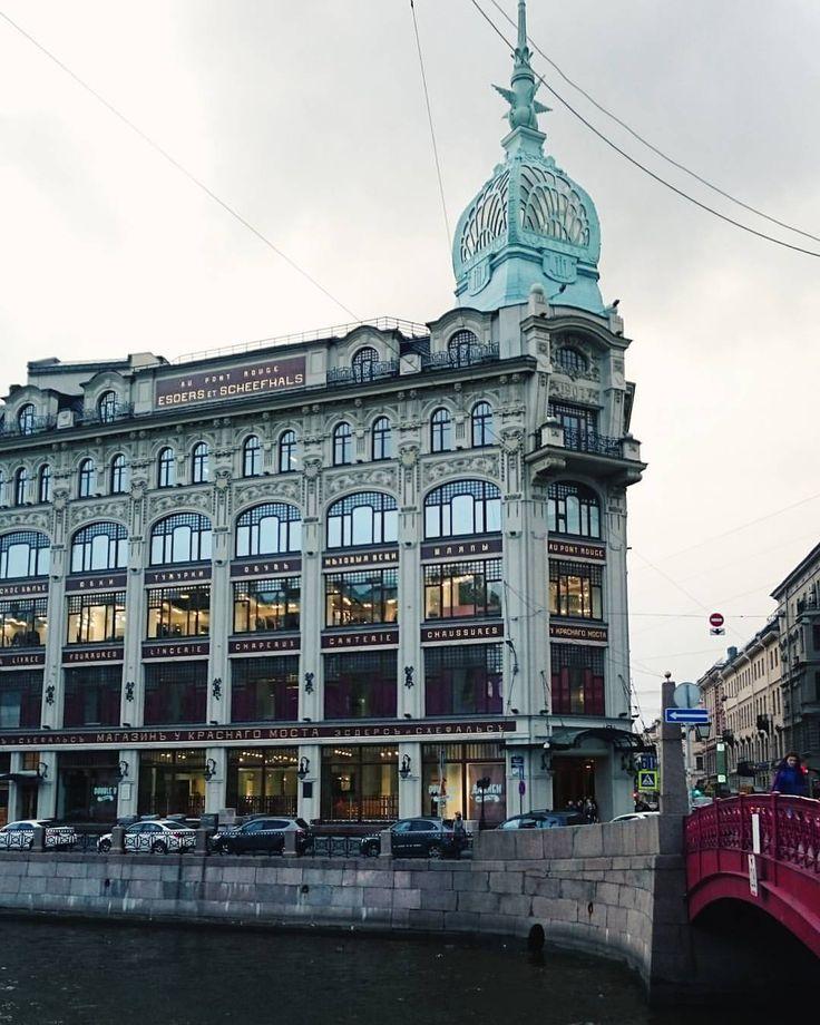 в Red Bridge (Saint Petersburg)