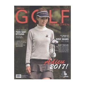 Yahoo!ショッピング - Golf for Women (韓国雑誌) / 2017年12月号 [韓国語] [海外雑誌]|韓国音楽専門ソウルライフレコード