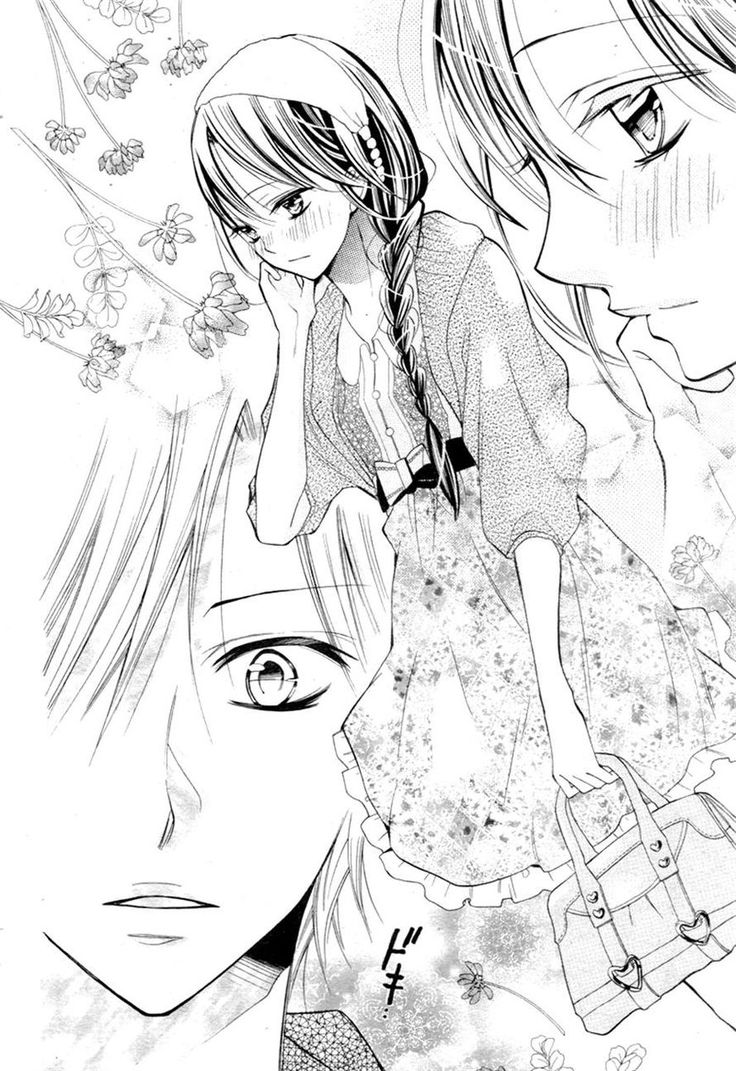 Koi Toka, Kiss Toka, Karada Toka Ch.0 página 15 - Leer Manga en Español gratis en NineManga.com
